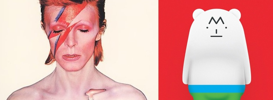 david_bowie_aladdin_sane_album_cover_1973