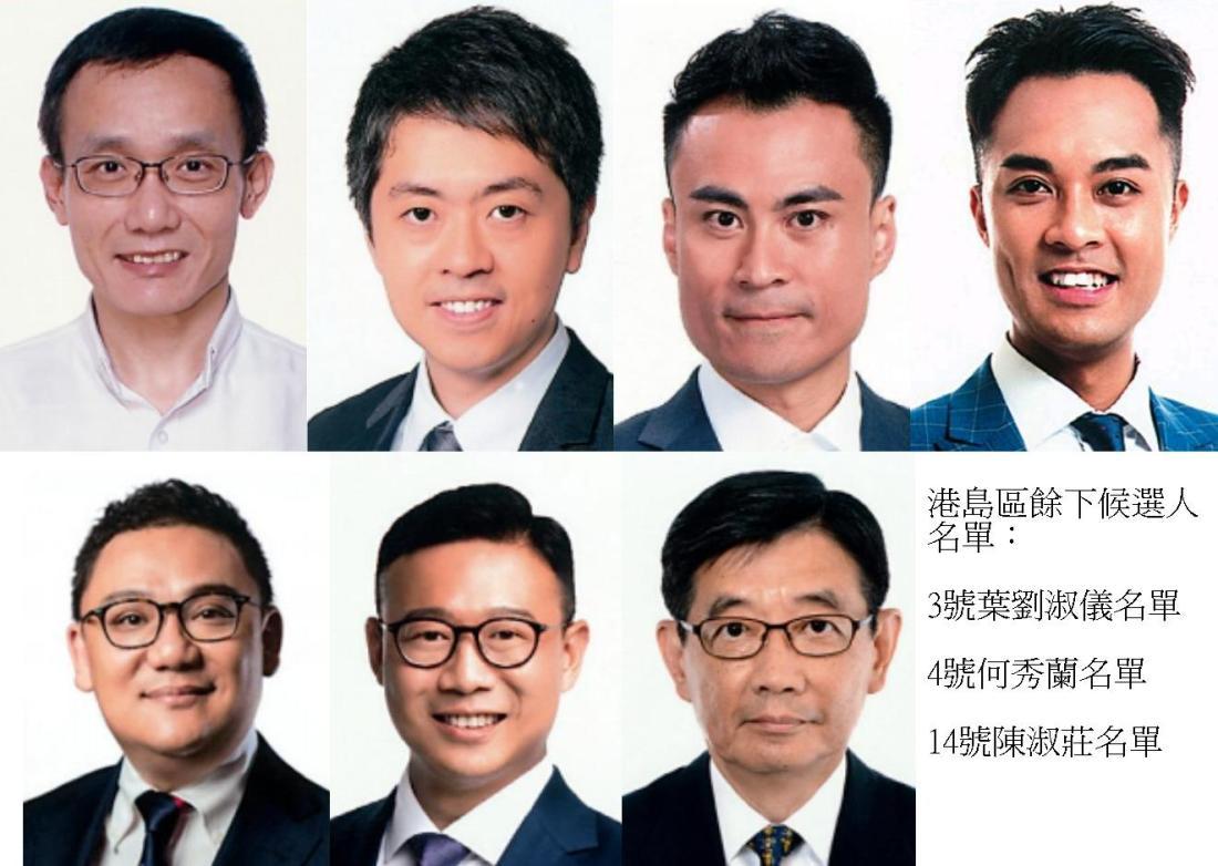 legco_hk