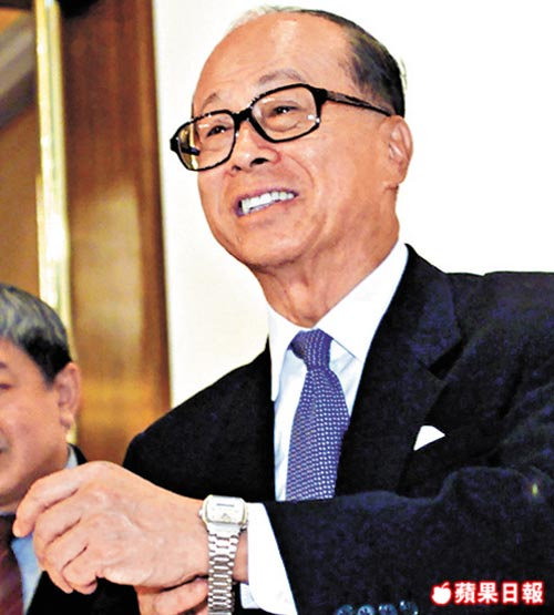 HONG KONG PROPERTY TYCOON LI KA-SHING FIXES HIS WATCH AFTER ANNUAL MEETING