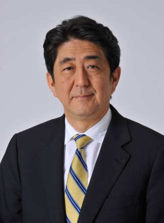 Shinzō_Abe_Official.jpg